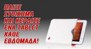 Magicbet Tablet