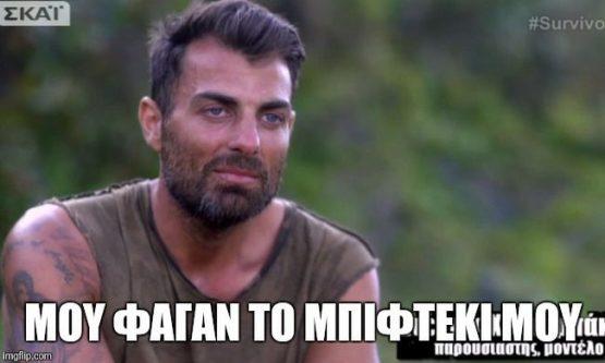 anaskophsh-survivor-2603-2