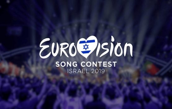 Eurovision Στοίχημα 2019