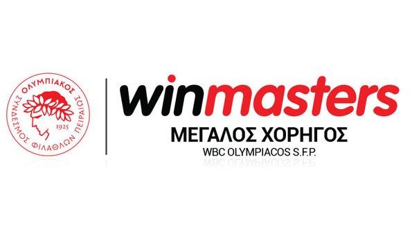Olympiakos WBC