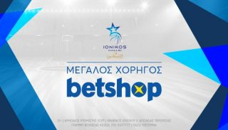 Betshop Ιωνικός